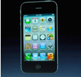 Apple iPhone 4S latest features