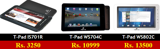 BSNL Tablet Penta-T-pad : Price and Buying Guide
