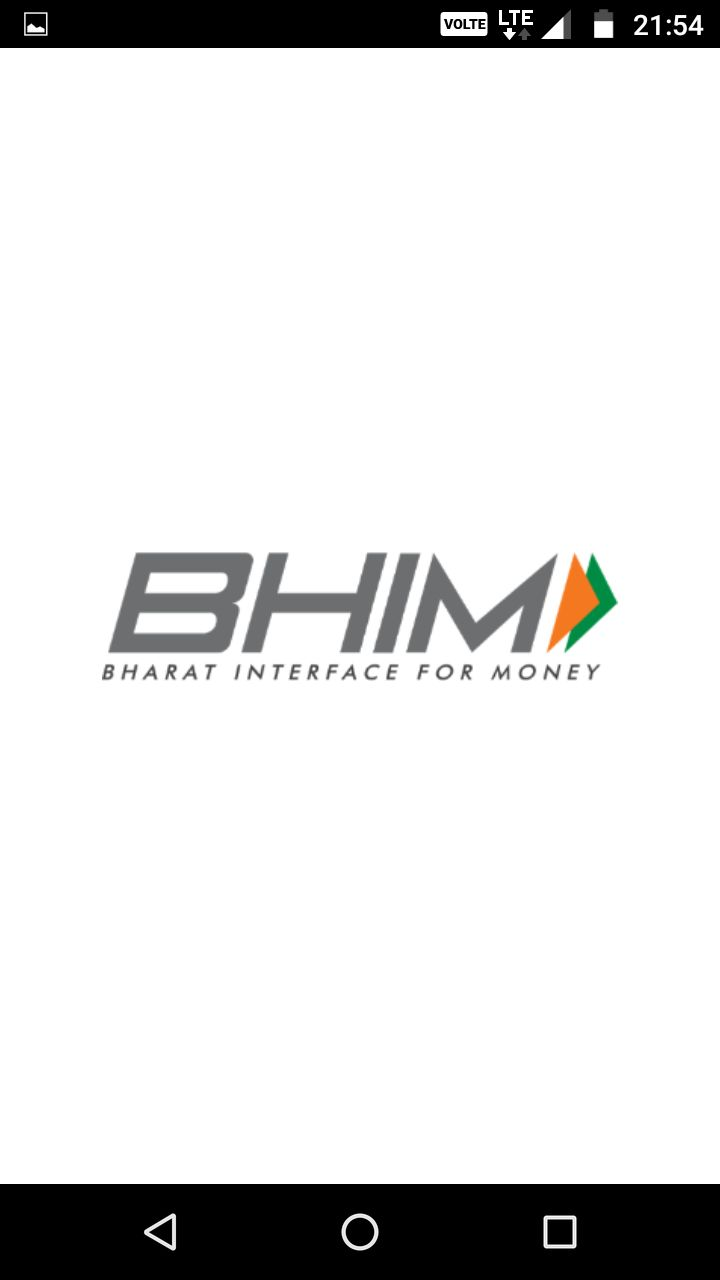 BHIM APP WELCOME SCREEN